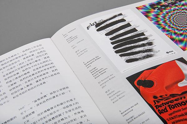 Collection magazine storage