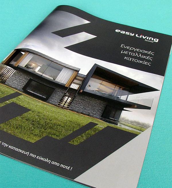 Easy Living Home Brochure Design