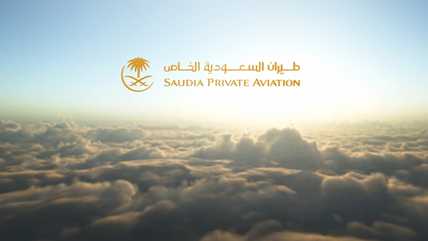 Image result for Saudia Private Aviation