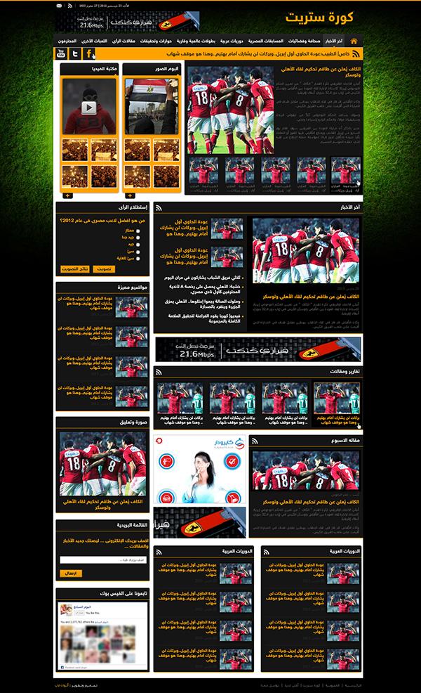 osamadawood Osama Dawood Web Webdesign Webdevelopment development design sport sports