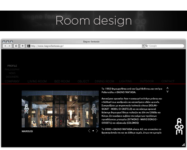 From Flash to HTML5 / Bagno fantasia & Room design on Behance