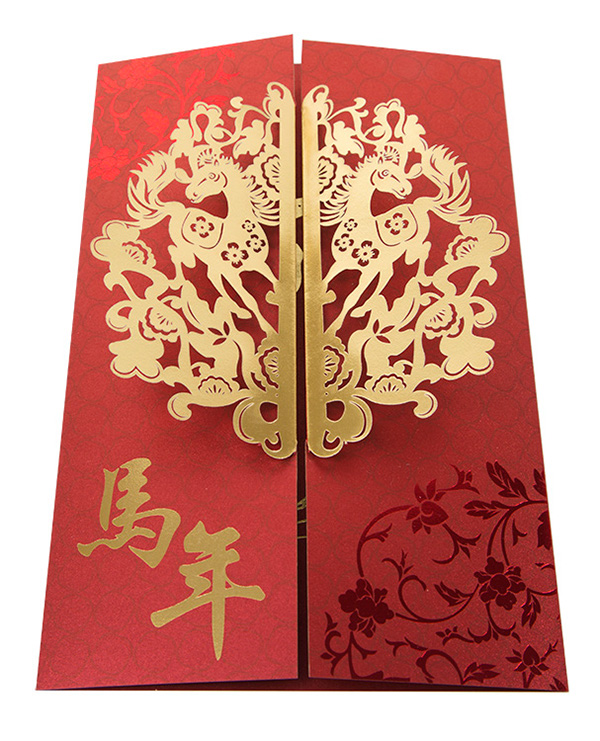 2014 chinese new year greeting card on behance during the chinese new year it is traditional to give gifts and cards in red envelopes or packaging i chose a red reich shine paper for this project to m4hsunfo