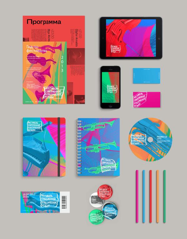 film festival brochure template - on student show