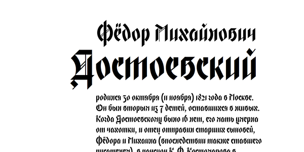 Gryffensee — a geometric blackletter (incl  Cyrillic) on Behance