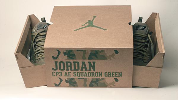 Shoebox Design: Nike Jordan CP3 Shoes