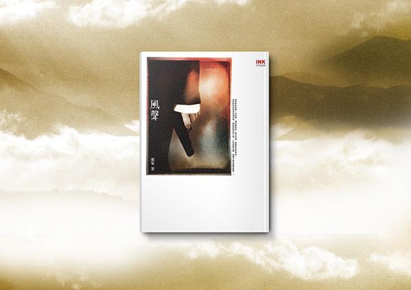 有設計感的39套封面設計欣賞