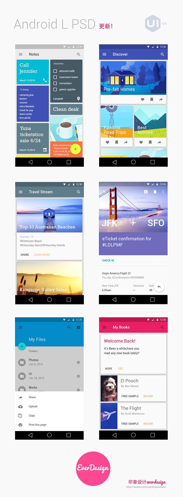 Android Ui Design: Android Ui Design Gallery