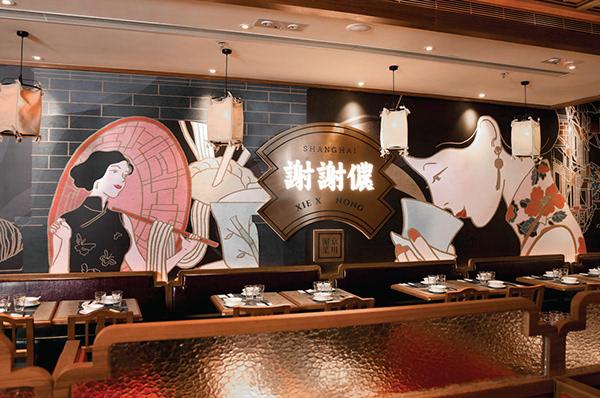 XIE XIE NONG - SHANGHAI Restaurant Identity