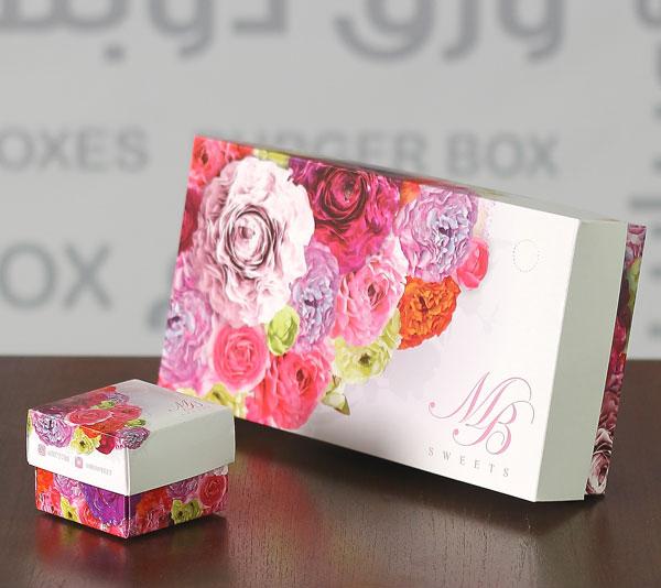Yafut Majrahani Majrahani Perez box sticker design