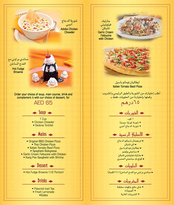 California Pizza Kitchen Menu: CPK-California Pizza Kitchen Artwork Collection On Behance