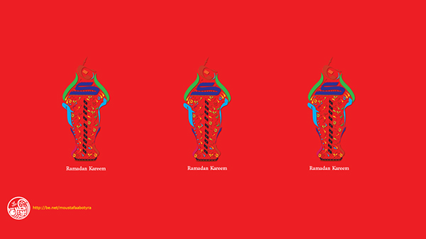 new arabic calligraphy quot ramadan kareem quot on behance