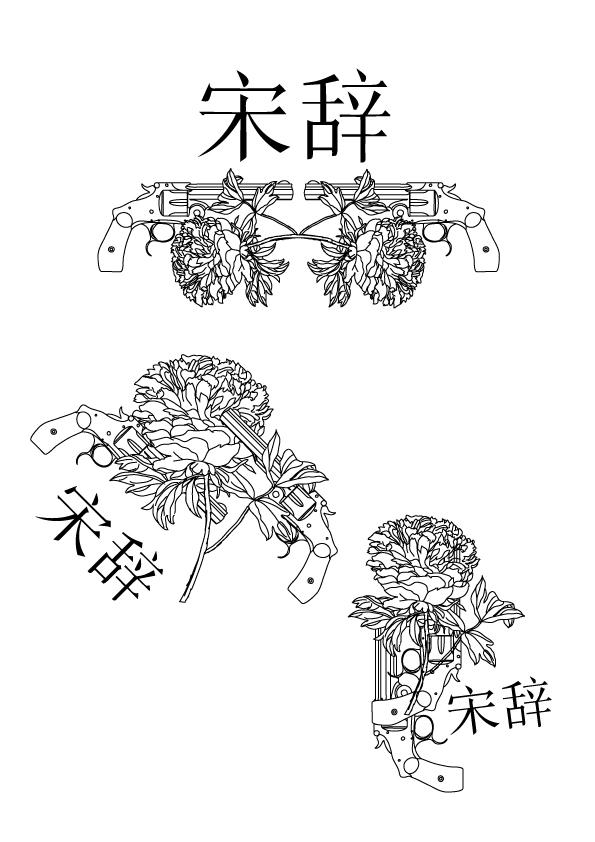 peony chinese guns illustrations tattoo