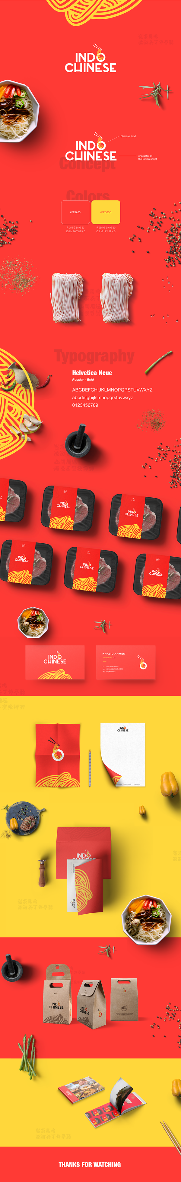 Chinese Images Photos Videos Logos Illustrations And Branding On Behance
