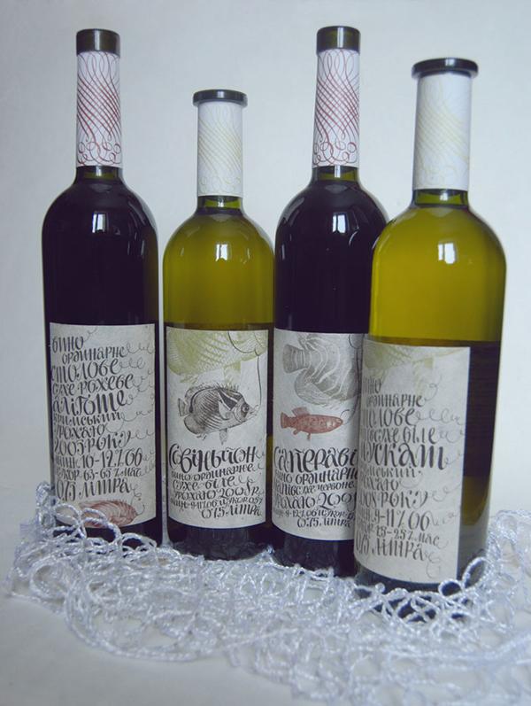lettering serial wine package