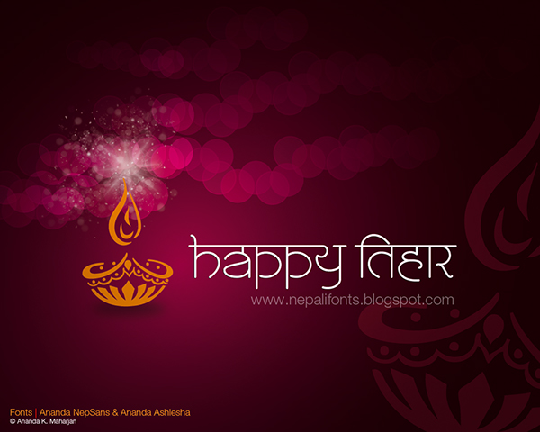 Diwali and dashain greetings on behance diwali and dashain greetings nepali devanagari fonts from nepalifontsspot m4hsunfo