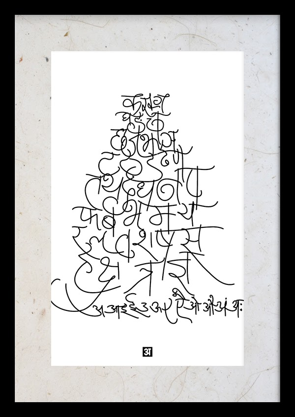 Devanagari calligraphy poster on behance