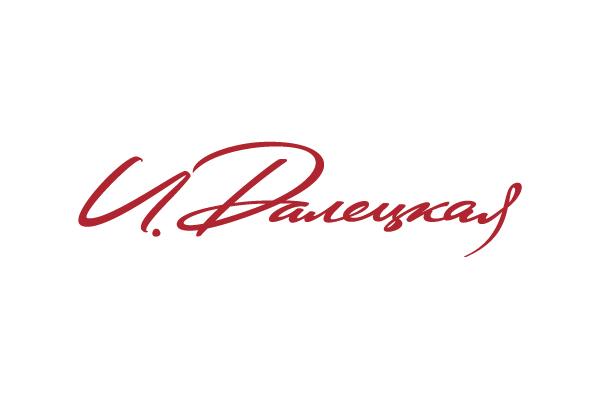 logo lettering копирайт