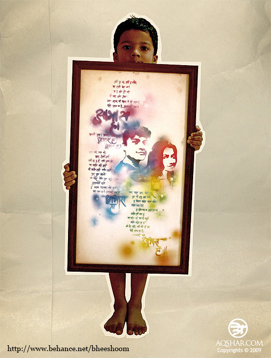 Wedding Gift For Dear Friend : Wedding Gift for Dear Friend, Rahul!He loves this song.. so i ...