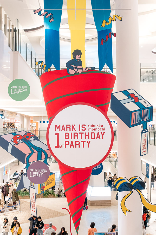 Birthday Party for MARK IS fukuoka momochi