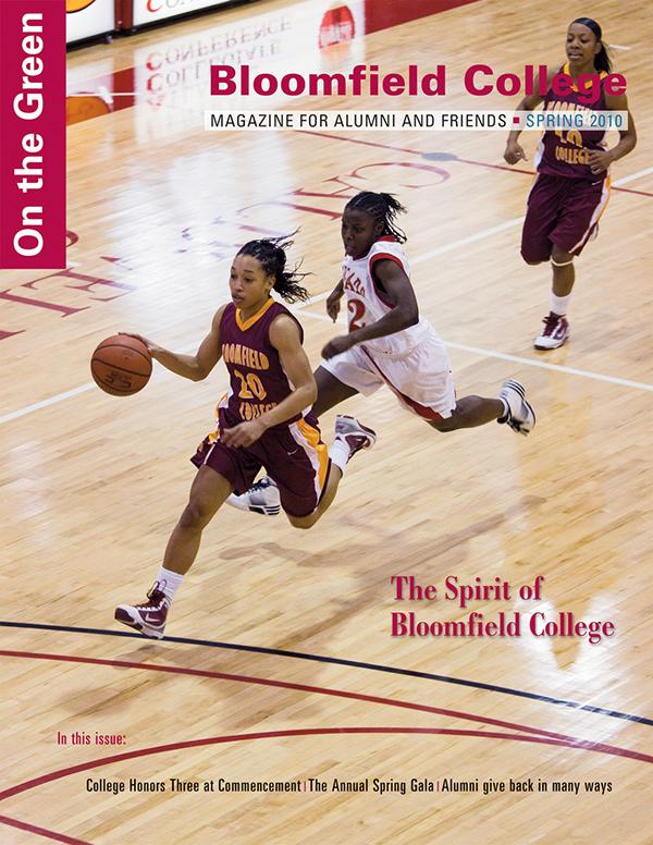Jewish Organization higher education annual report nonprofit Hebrew Union College