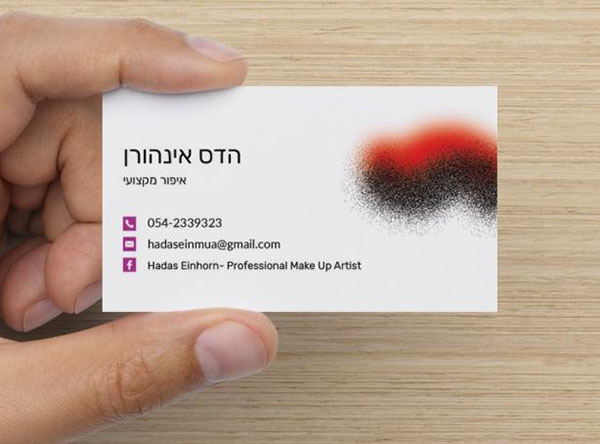 Business Card For Professional Makeup Artist On Student Show