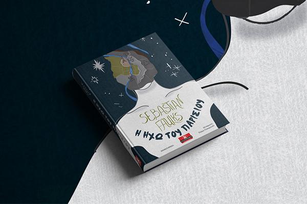Paris Echo Book Cover
