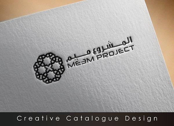 Patterns design Web Catalouge Catalogue islamic islamic design islamic patterns arabic design Catalogue design