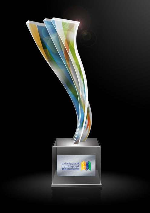 Trophy Designs For Iefe On Behance