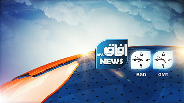 News Package for AFAQ Satellite Channel on Behance