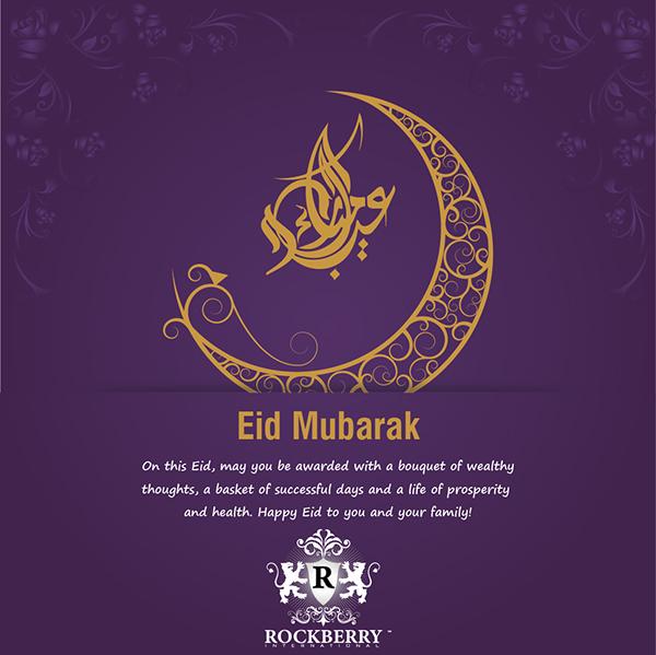 eid greeting card design on behance