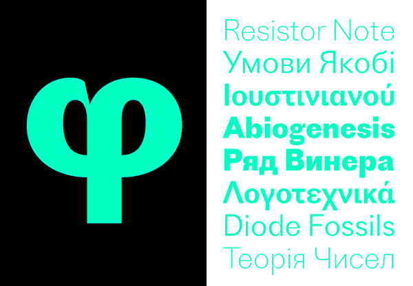 Proto Grotesk Cyrillic and Greek on Student Show