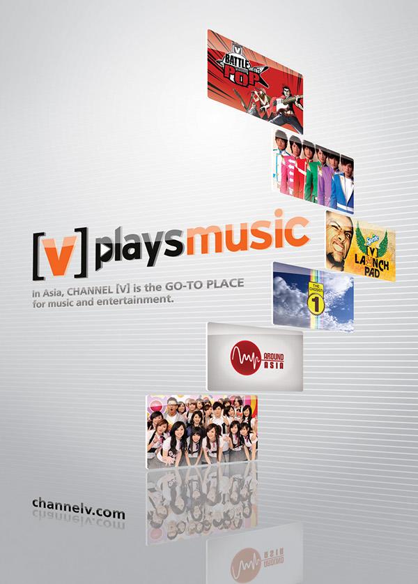 Channel [V] (Asia) - [V] Play Music Print Ad on Pantone