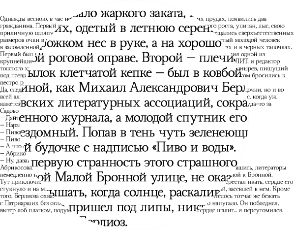 ahellya free fonts font ahellya