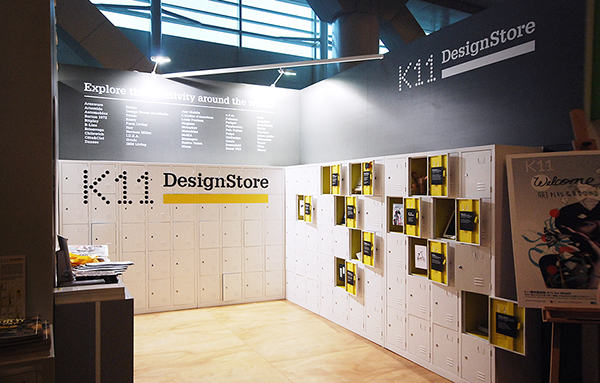 Exhibition Booth Rental Hong Kong : K design store booth in hk art fair on pantone canvas