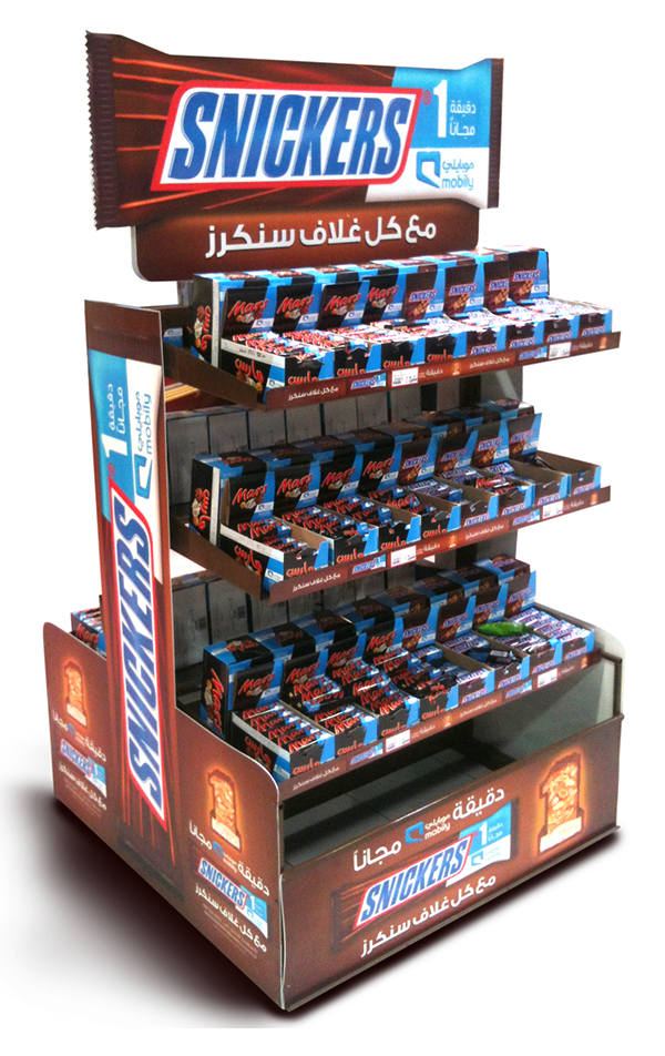 Snickers Mobily Campaign on Behance