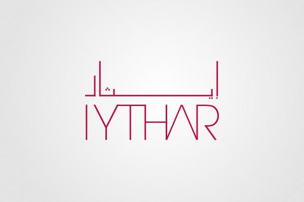 Arabic Logos On Behance
