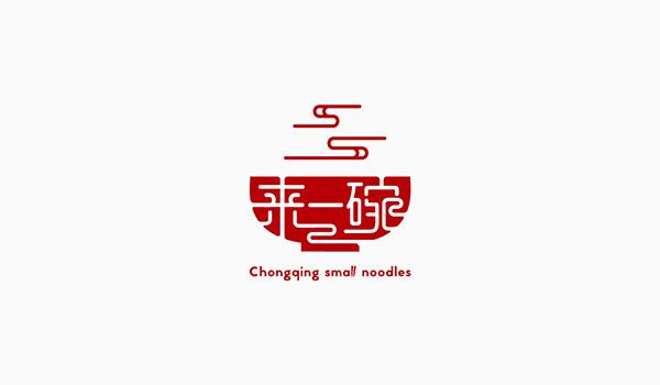 優質的46款餐廳logo欣賞