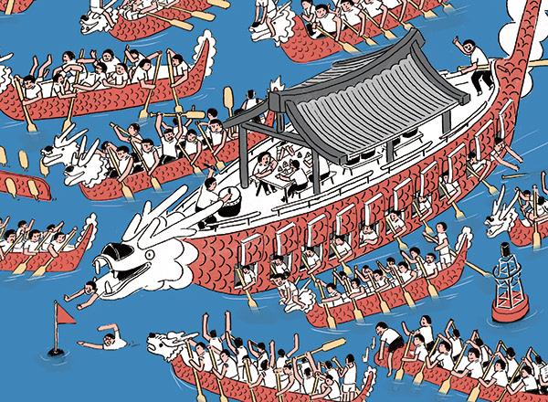 龍舟桌曆 Dragon Boat Festival
