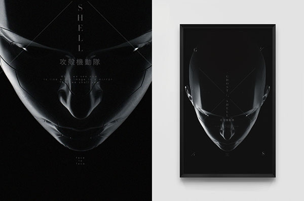 PROJECT 2501 : HOMAGE TO GHOST IN THE SHELL by Ash Thorp