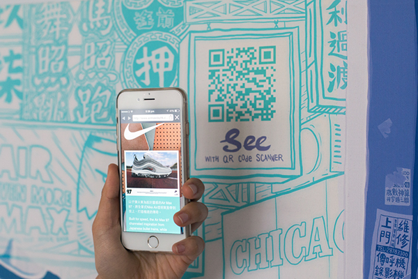 97574afa1523a4 Nike Air Max Day Hong Kong - Step Back in Time 97 on Pantone Canvas ...