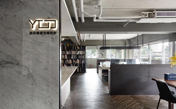精細的47個辦公室設計欣賞