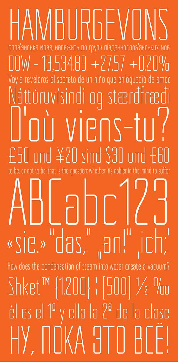 san serif free type Typeface font letter alphabet multilingual Cyrillic