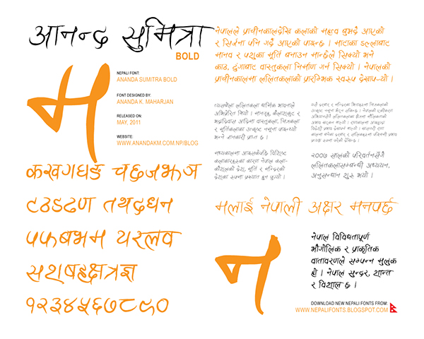 Devanagari Hindi Font Download