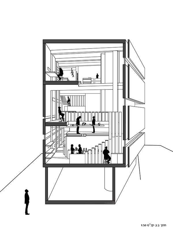 Gallery apartment Artists Fair Building