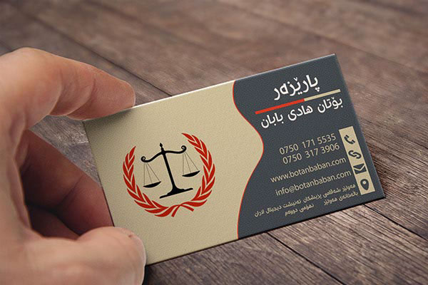 Examples of lawyer business card on behance reheart
