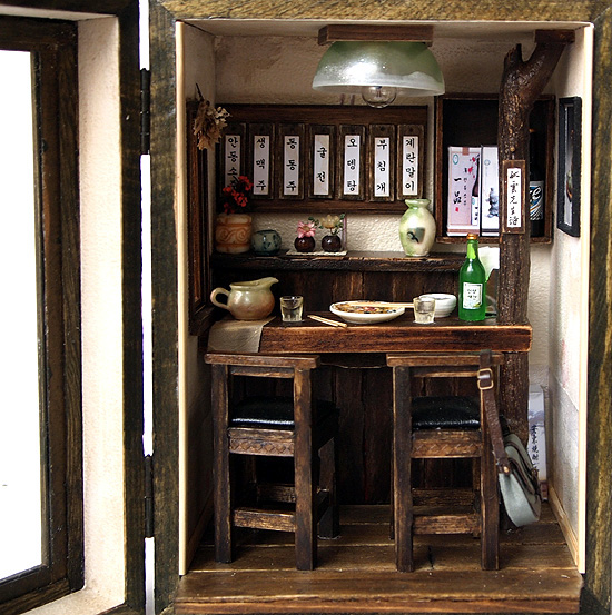 Vintage pub house, Country small bar - Miniatures on Behance