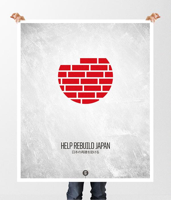 japan earthquake red Sushi tokyo poster rebuild help tsunami richter Braga