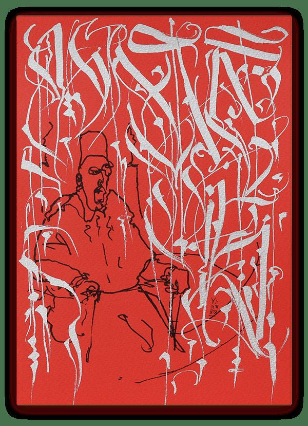 Yaka Calligraphy Inktober 2019 On Aiga Member Gallery