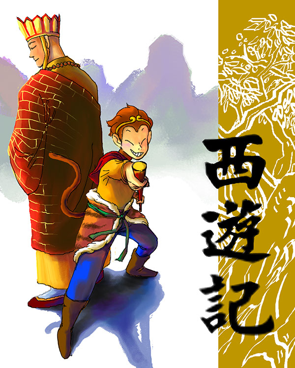 Journeys Books Journey to The West Book Cover