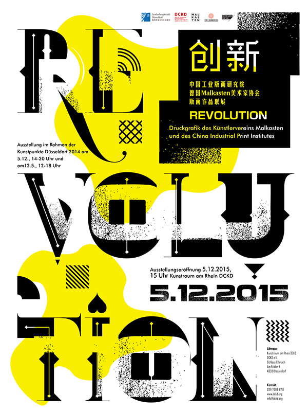 EXHIBITION POSTER DESIGN On AIGA Member Gallery